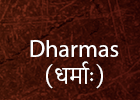Cropped banner dharmawiki 03.png